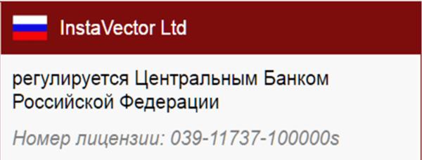 Индикатор 7seven elevenpro. Новый «грааль» для бинарных опционов, за «скромные» 2590 рублей