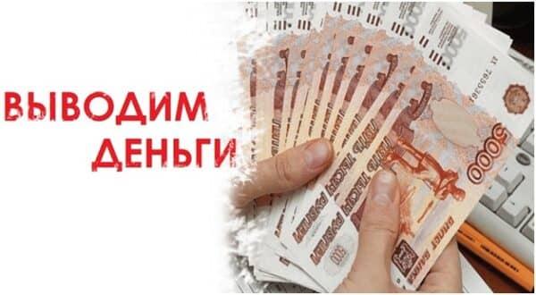 Яндекс.Толока – заработок без предварительных финансовых вложений