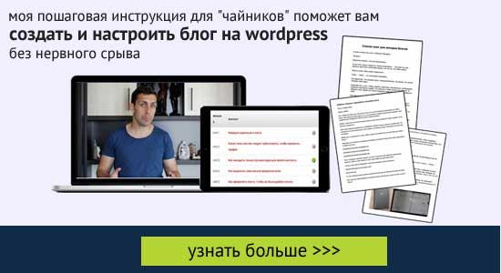 блог: техник